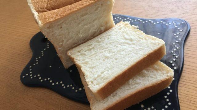 パンの田島 川口 食パン