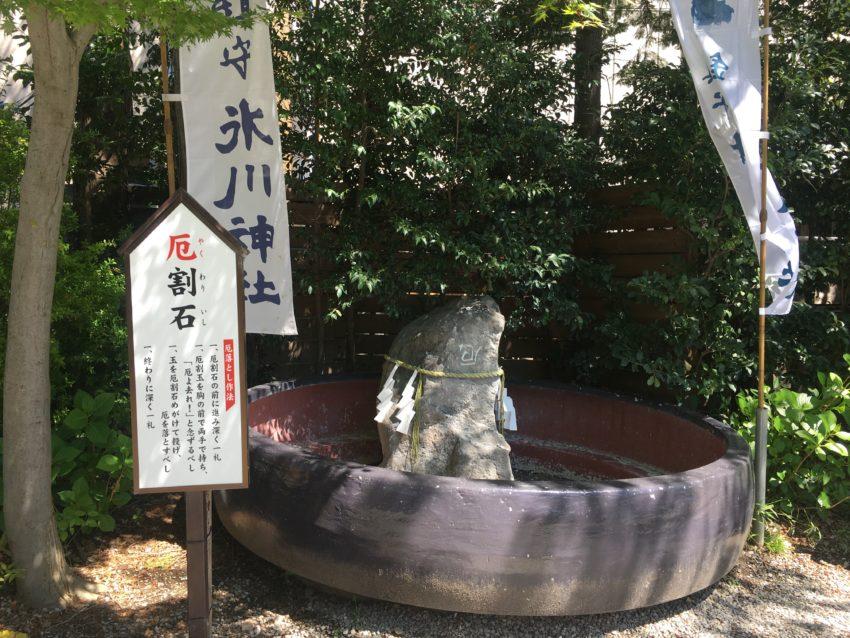 鎮守氷川神社