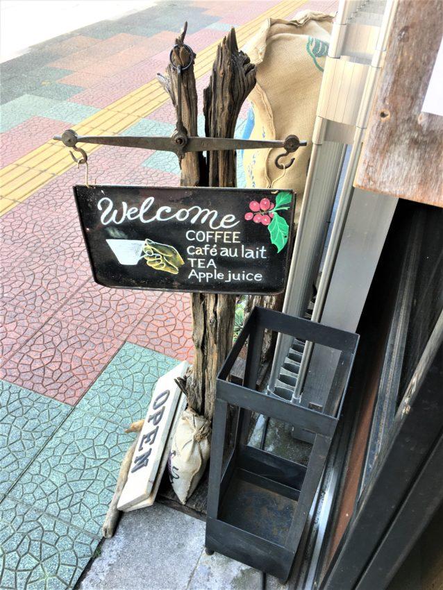 アンバードロップコーヒーロースターズ 川口 店内