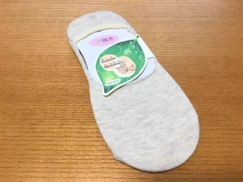 プレミィコロミィ川口で購入した靴下