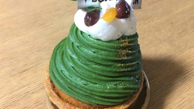 ブールミッシュ ケーキ