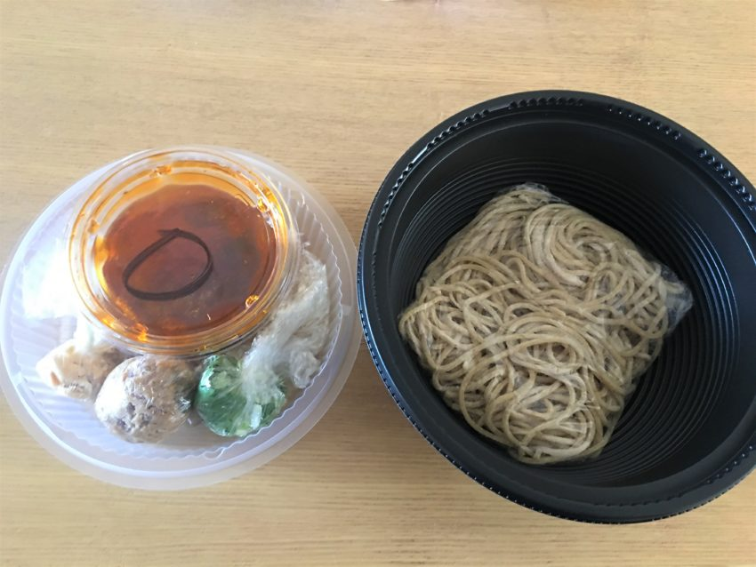 雲林坊 川口 汁なし担々麺 テイクアウト