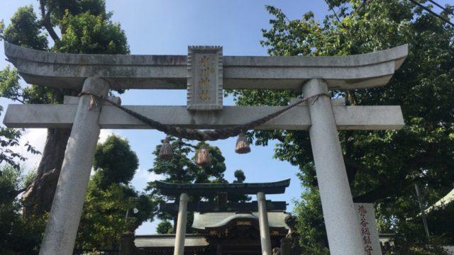 鳩ヶ谷氷川神社