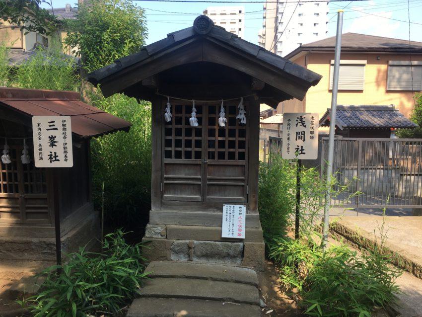 鳩ヶ谷氷川神社 浅間神社