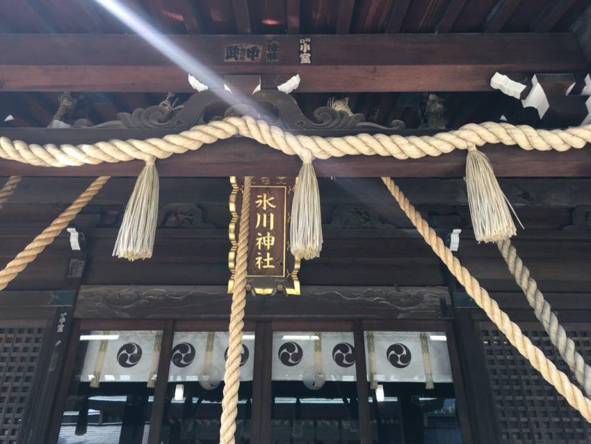 鳩ヶ谷氷川神社 拝殿