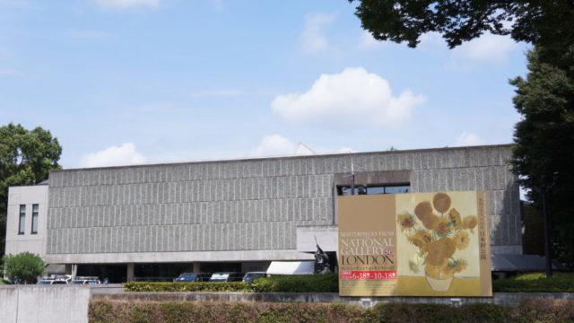 国立西洋美術館 ロンドン・ナショナル・ギャラリー展